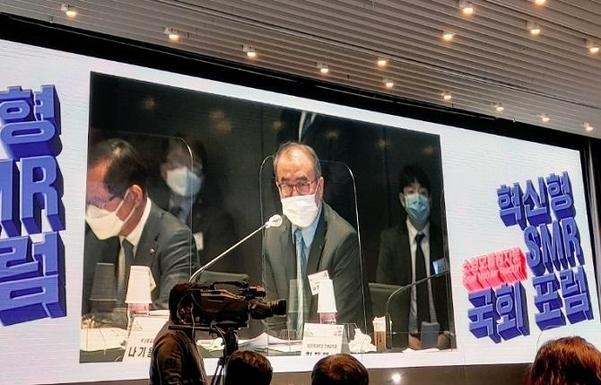 나기용 두산중공업 부사장이 14일 오전 서울 여의도 글래드호텔에서 열린 '혁신형 SMR 국회포럼' 출범식에서 발언을 하고 있다. / 이재은 기자