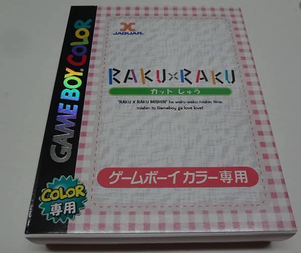 (이렇게 전용 소프트웨어도 발매되어 있다. 이 소프트웨어로 그림을 그리고 재봉틀로 나온다!)