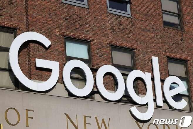 뉴욕 맨해튼에 위치한 구글 사옥. (사진=AFP)