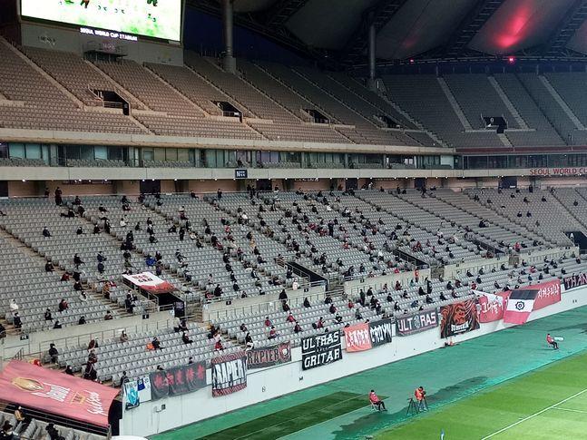 FC서울 홈팬들이 서울 이랜드와 경기를 지켜보고 있다. ⓒ 데일리안 김평호 기자