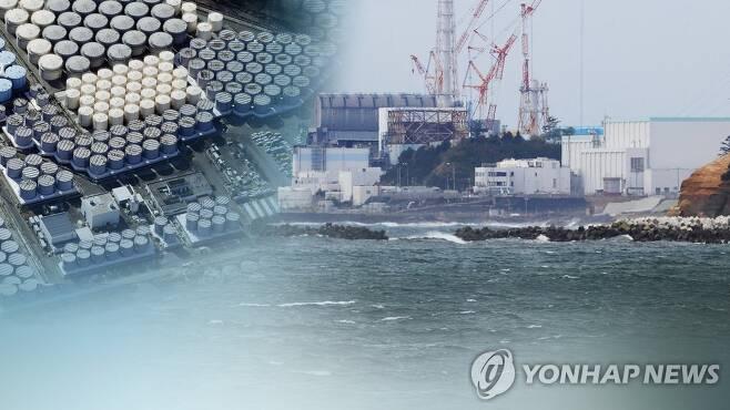 """'오염수 방류' 日 내부서도 반발…""""전 세계 바다 오염"""" (CG) [연합뉴스TV 제공]"""
