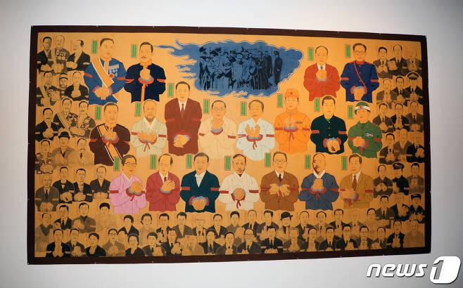 제13회 광주비엔날레에 전시된 이상호 작가의 '일제를 빛낸 사람들' © News1 이수민 기자