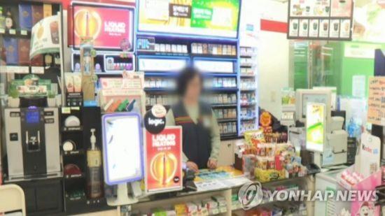 편의점 자료사진. 사진은 기사 중 특정 표현과 관련 없음./사진=연합뉴스