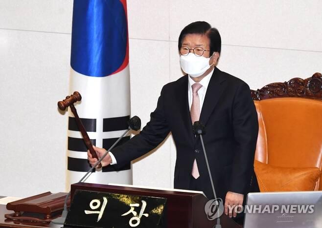개의 선언하는 박병석 국회의장 [연합뉴스 자료사진]