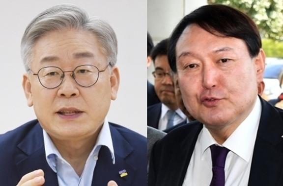 이재명 경기도지사 vs 윤석열 전 검찰총장 - 서울신문·연합뉴스