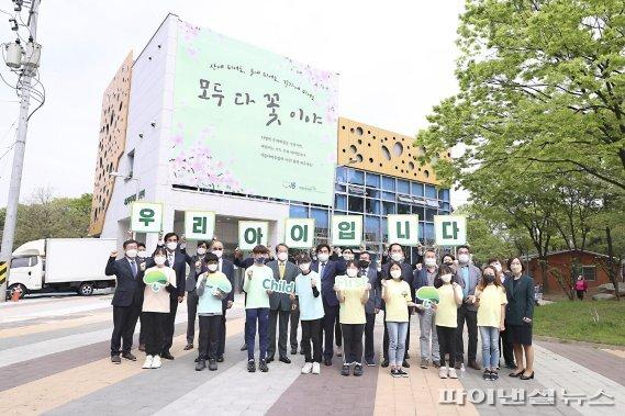 시흥시 22일 시흥다어울림아동센터 개소. 사진제공=시흥시