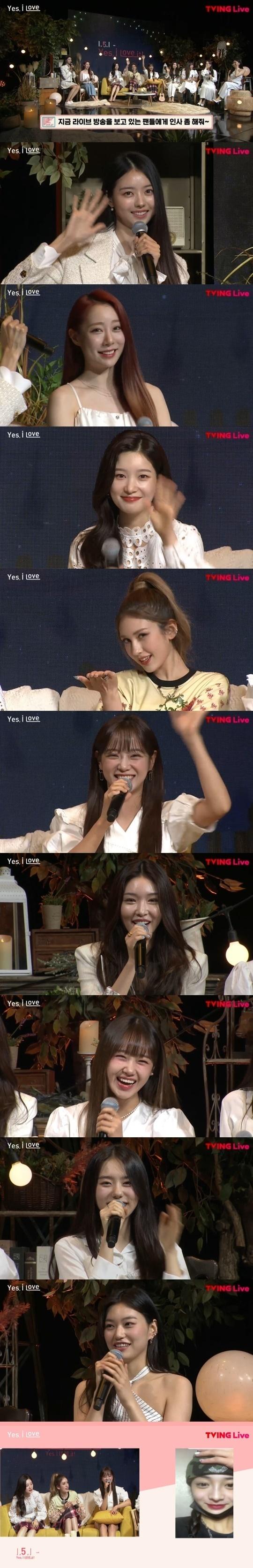 티빙 'I.5.I - 예스, 아이 러브 잇!' 캡처 © 뉴스1