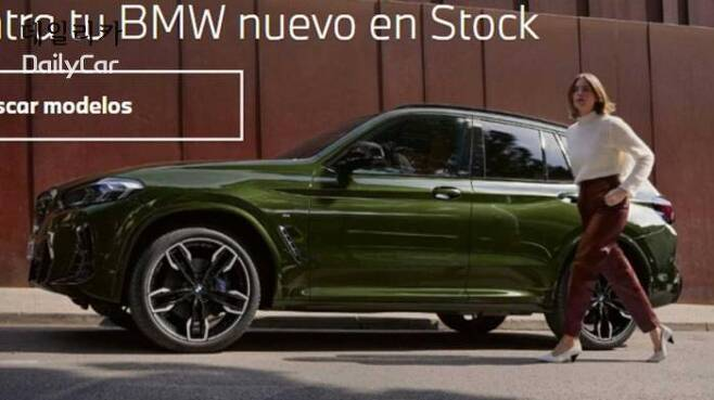 BMW, X3 페이스리프트 디자인 유출 </figcation>