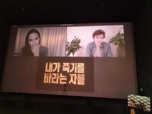 영화 '내가 죽기를 바라는 자들'에 출연한 배우 앤젤리나 졸리(왼쪽)와 핀 리틀이 4일 서울 용산구 용산 아이파크 CGV 4관에서 열린 온라인기자 간담회에서 질문에 답하고 있다. 조성민 기자