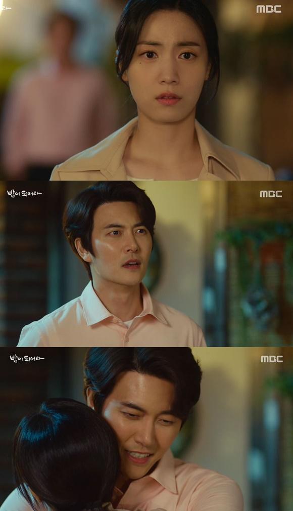 /사진= MBC 드라마 '밥이 되어라' 방송 화면
