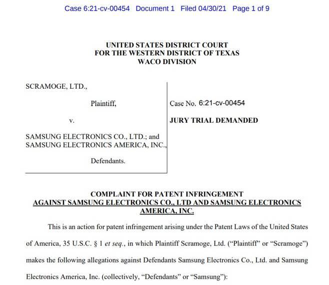 삼성전자가 LG이노텍으로부터 특허를 매입한 유럽의 '특허괴물' 업체로부터 미국에서 소송을 당했다. 사진은 아일랜드 '스크래모지(Scramoge)'가 지난달 30일 텍사스 서부지방법원에 삼성전자를 상대로 제기한 소송의 소장 일부. © 뉴스1