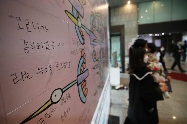 4일 오후 서울 중구 프레스센터에서 열린 '어린이 날 유공자 포상식'에 어린이들이 쓴 '희망메시지'가 붙어 있다. /연합뉴스