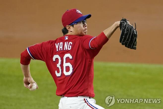 미네소타 상대로 MLB 선발 투수 데뷔전 치르는 양현종 [AP=연합뉴스 자료사진]