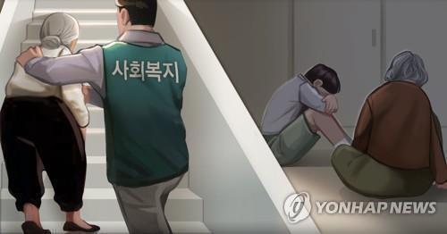 복지 사각지대 (PG).[장현경 제작] 일러스트