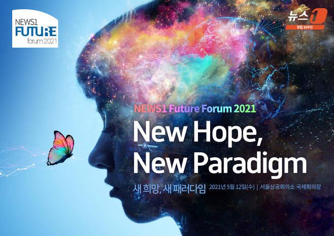 NFF2021 © News1 김남희 디자이너