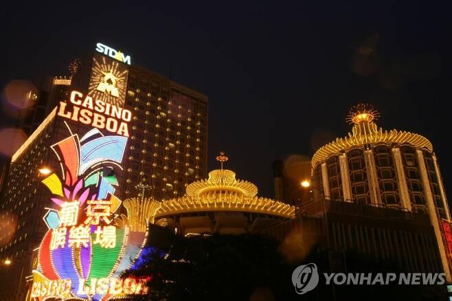 마카오의 리스보아 호텔 카지노 연합뉴스 자료 사진
