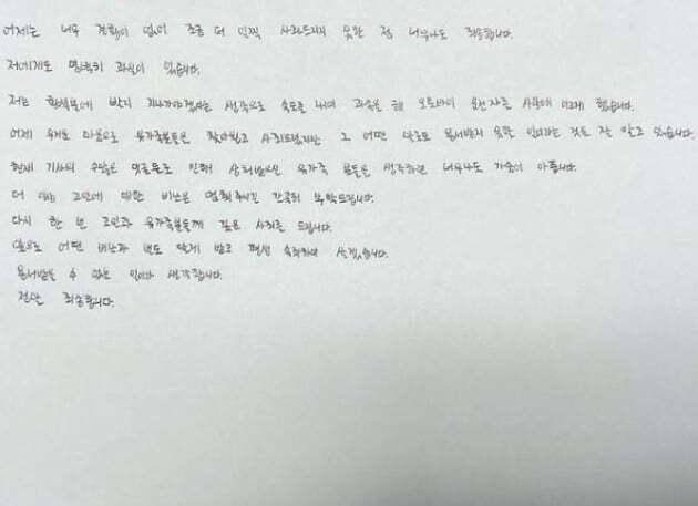 /사진=박신영 인스타그램