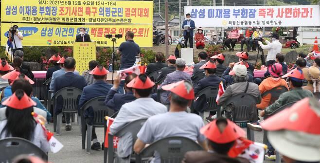 오태완 의령군수가 12일 경남 의령군 정곡면 행정복지센터에서 '삼성 이재용 부회장 조기 사면 촉구 의령군민 결의대회'에서 발언하고 있다.