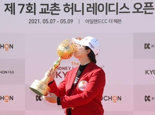 곽보미가 제7회 교촌 허니 레이디스 오픈에서 우승했다. [사진=KLPGA]