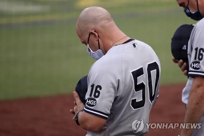 코로나19 양성 판정을 받은 뉴욕 양키스 레리 윌리츠 코치 [AFP=연합뉴스]