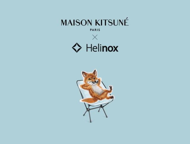 메종키츠네가 헬리녹스와 협업해 캠핑용품 4종을 출시했다. /삼성물산 패션부문 제공