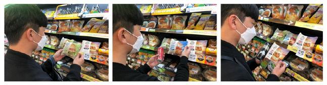 강남구에 위치한 CU BGF사옥점에서 한 남성 고객이 아침, 점심, 저녁에 각기 다른 햄버거를 구매하고 있다. CU제공
