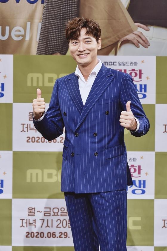 배우 원기준 /사진제공=MBC