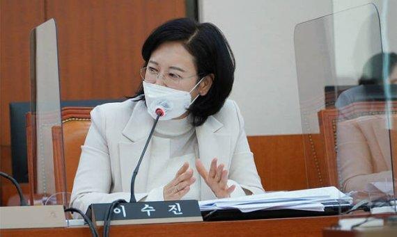 이수진 민주당 의원