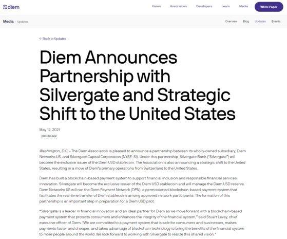 디엠 협회는 지난 12일 홈페이지를 통해 캘리포니아주(州)에 위치한 실버게이트 은행과 협약을 맺었다고 발표했다. [사진 디엠협회 홈페이지]