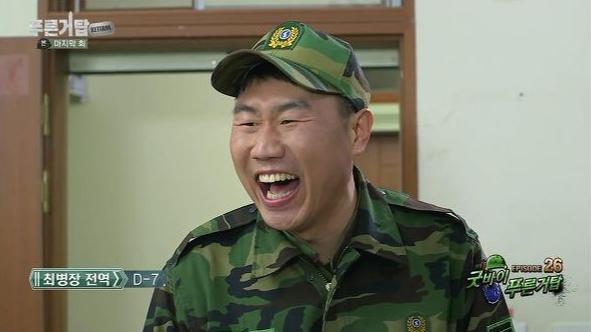 출처: tvN '푸른거탑'