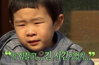 출처: MBC '아빠 어디가'