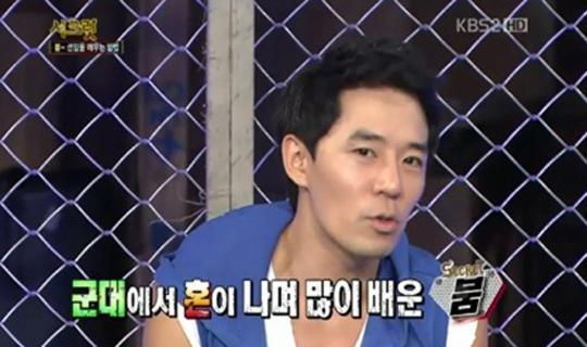 출처: KBS2 '자유선언 토요일'