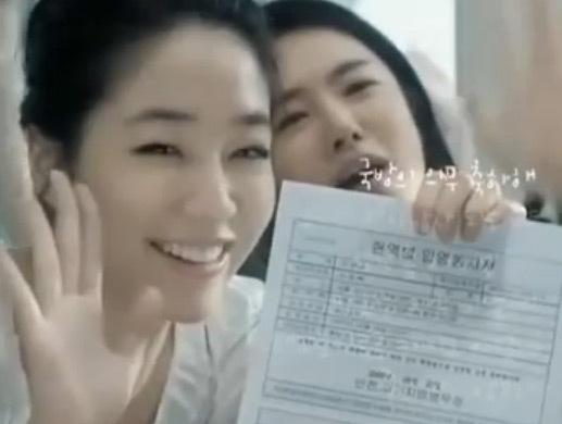 출처: 해피포인트 '입영통지서 편' 광고