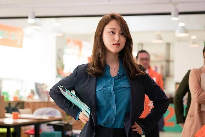 출처: 류혜영 인스타그램