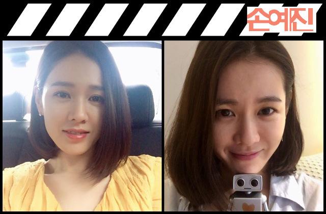 출처: 손예진 인스타그램