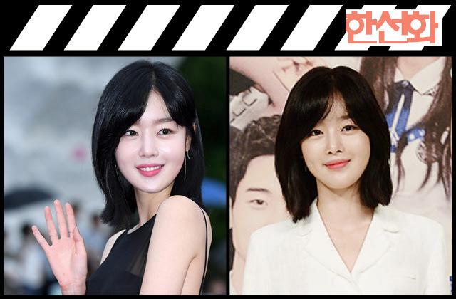 출처: ALLETS, KBS 드라마 <학교 2017> 홈페이지