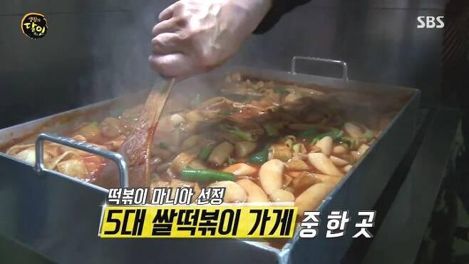 출처: SBS 생활의 달인