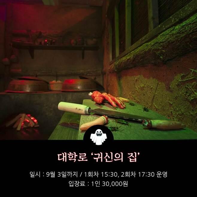 출처: 이데일리뉴스