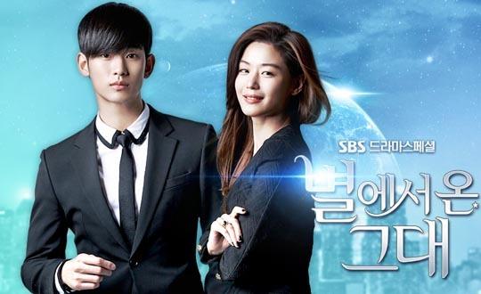 출처: SBS
