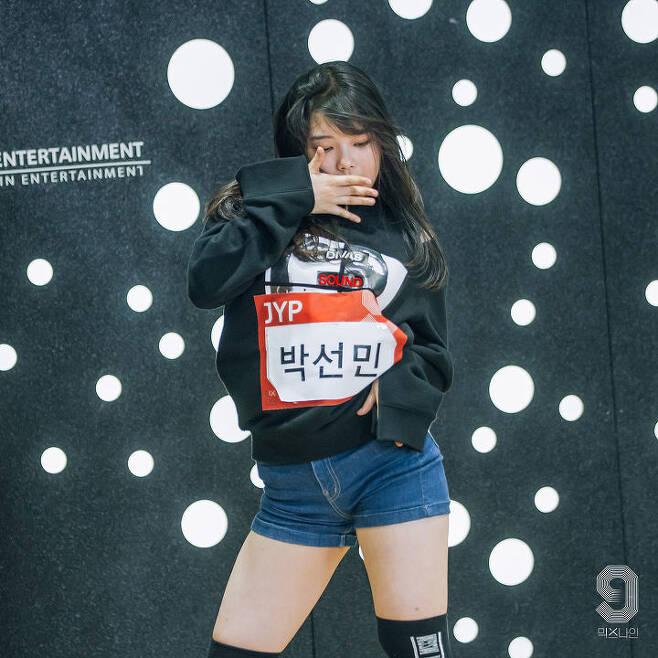 출처: JTBC 믹스나인