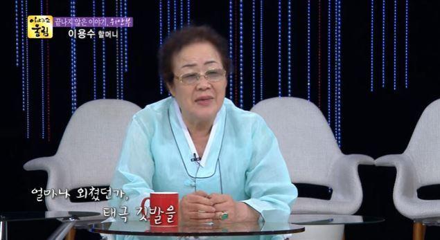 출처: MBC 방송 캡처