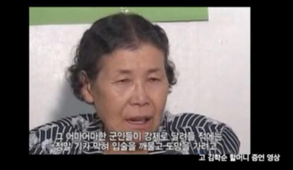 출처: 유튜브 캡처