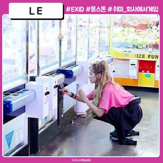 출처: 아이돌의 모든 것 AOI