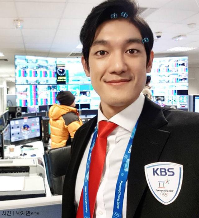 출처: 박재민 인스타그램