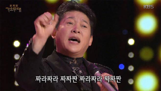 출처: KBS