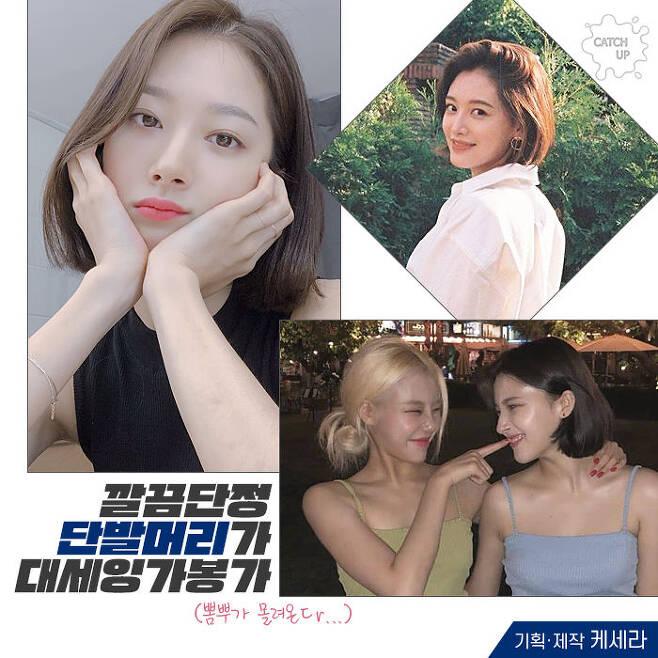 출처: KBS CATCHUP