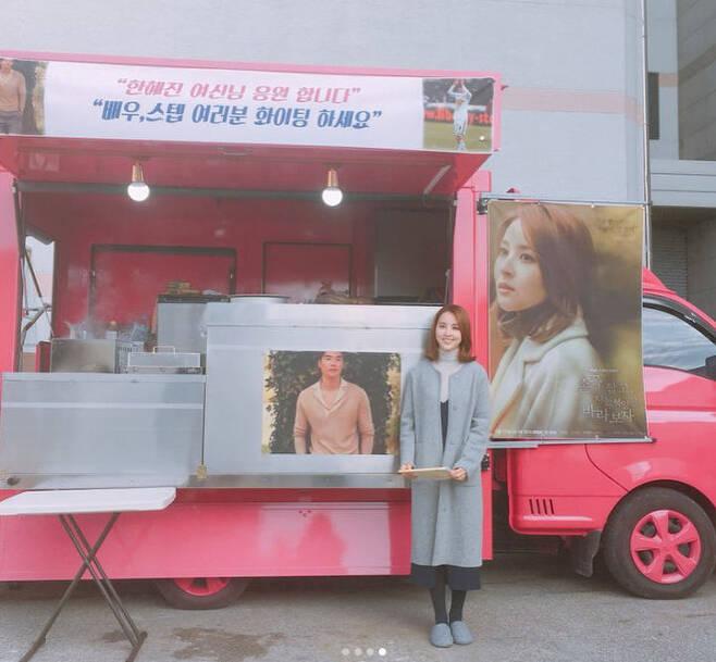 출처: 한혜진 인스타그램
