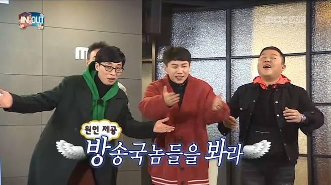 출처: MBC 예능 <무한도전>