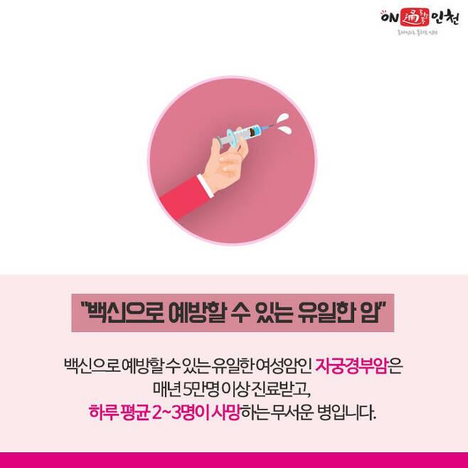 출처: 인천광역시청 트위터