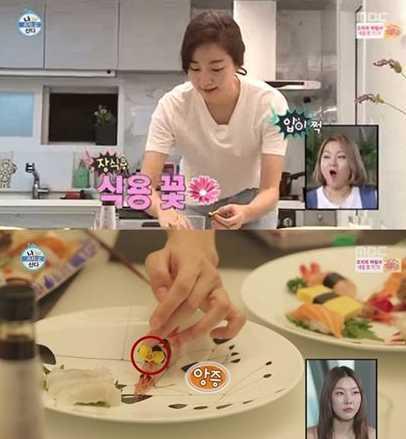 출처: MBC 나 혼자 산다 캡쳐